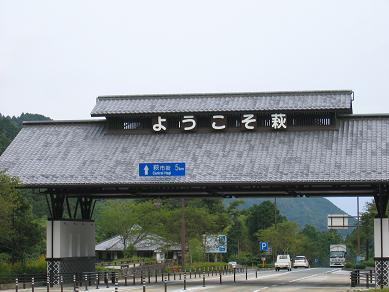 20100821.jpg