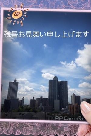 2015_08_10.jpg